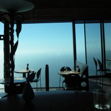 Costa da Califórnia com pit stop em Big Sur para um almoço delicioso no Sierra Mar.